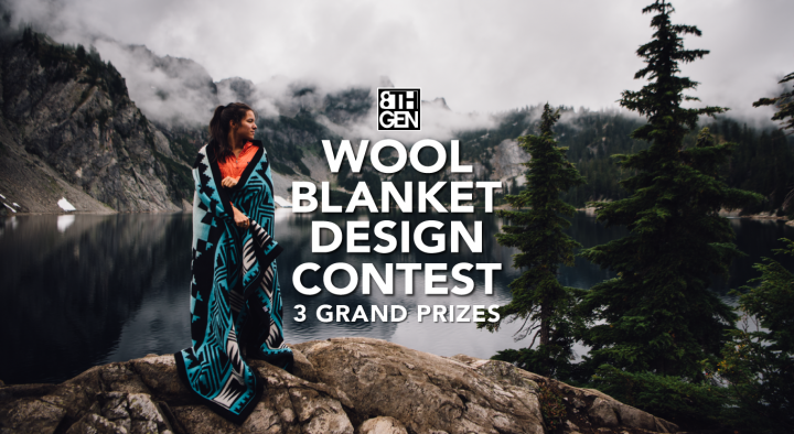 Calling Native Artists: Eighth Generation Wool Blanket Design Contest